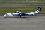 E-75さんが、新千歳空港で撮影したオーロラ DHC-8-402Q Dash 8の航空フォト(写真)