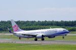 kitayocchiさんが、新千歳空港で撮影したチャイナエアライン 737-809の航空フォト(写真)