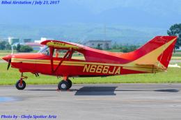 スカイポート美唄 - Bibai Airstationで撮影されたスカイポート美唄 - Bibai Airstationの航空機写真