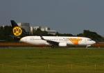 LOTUSさんが、成田国際空港で撮影したMIATモンゴル航空 737-8SHの航空フォト(写真)