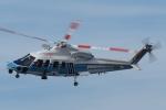 木人さんが、石狩湾で撮影した海上保安庁 S-76Cの航空フォト(写真)