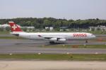 けいとパパさんが、成田国際空港で撮影したスイスインターナショナルエアラインズ A340-313Xの航空フォト(写真)
