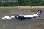 なごやんさんが、新千歳空港で撮影したオーロラ DHC-8-402Q Dash 8の航空フォト(写真)