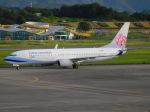 NIKEさんが、高松空港で撮影したチャイナエアライン 737-8ALの航空フォト(写真)