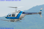Chofu Spotter Ariaさんが、茨城県桜川市 場外離着陸場で撮影したヘリサービス 206B-3 JetRanger IIIの航空フォト(写真)