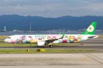 sg-driverさんが、関西国際空港で撮影したエバー航空 A321-211の航空フォト(写真)
