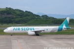 tabi0329さんが、長崎空港で撮影したエアソウル A321-231の航空フォト(写真)