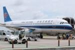 tyusonさんが、シェムリアップ国際空港で撮影した中国南方航空 A320-232の航空フォト(写真)