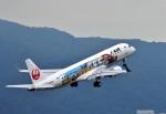 JA946さんが、伊丹空港で撮影したジェイ・エア ERJ-190-100(ERJ-190STD)の航空フォト(写真)
