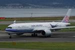 神宮寺ももさんが、関西国際空港で撮影したチャイナエアライン A350-941XWBの航空フォト(写真)