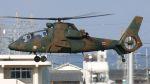 航空見聞録さんが、八尾空港で撮影した陸上自衛隊 OH-1の航空フォト(写真)
