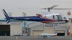 航空見聞録さんが、八尾空港で撮影したノエビア AS350B3 Ecureuilの航空フォト(写真)
