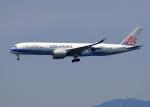 tuckerさんが、関西国際空港で撮影したチャイナエアライン A350-941XWBの航空フォト(写真)