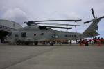 VICTER8929さんが、館山航空基地で撮影した海上自衛隊 SH-60Jの航空フォト(写真)