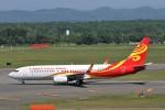 にしやんさんが、新千歳空港で撮影した海南航空 737-84Pの航空フォト(写真)