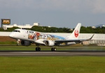 LOTUSさんが、伊丹空港で撮影したジェイ・エア ERJ-190-100(ERJ-190STD)の航空フォト(写真)