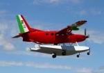 LOTUSさんが、八尾空港で撮影したせとうちSEAPLANES Kodiak 100の航空フォト(写真)