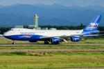 YAMMARさんが、小松空港で撮影したシルクウェイ・ウェスト・エアラインズ 747-83QFの航空フォト(写真)