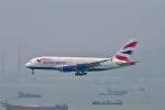 tupolevさんが、香港国際空港で撮影したブリティッシュ・エアウェイズ A380-841の航空フォト(写真)