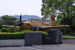kanadeさんが、華の浦学園で撮影した海上自衛隊 KM-2の航空フォト(写真)