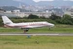 カンタさんが、名古屋飛行場で撮影した朝日航洋 680 Citation Sovereignの航空フォト(写真)