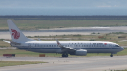 Cassiopeia737さんが、関西国際空港で撮影した不明の航空フォト(写真)