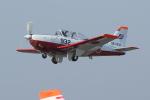 isiさんが、静浜飛行場で撮影した航空自衛隊 T-7の航空フォト(写真)