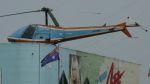 航空見聞録さんが、岡山県・アズズ早島店屋上で撮影した日本法人所有 280C Sharkの航空フォト(写真)