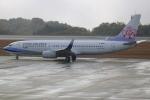 Koba UNITED®さんが、広島空港で撮影したチャイナエアライン 737-8Q8の航空フォト(写真)