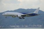 よしぱるさんが、香港国際空港で撮影したサザン・エア 777-F16の航空フォト(写真)