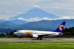 bestguyさんが、静岡空港で撮影したMIATモンゴル航空 737-71Mの航空フォト(写真)