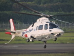 F.KAITOさんが、宮崎空港で撮影した鹿児島国際航空 A109E Powerの航空フォト(写真)