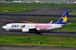 ちかぼーさんが、羽田空港で撮影したスカイマーク 737-86Nの航空フォト(写真)