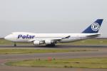なごやんさんが、中部国際空港で撮影したポーラーエアカーゴ 747-46NF/SCDの航空フォト(写真)