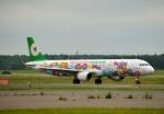 Cygnus00さんが、新千歳空港で撮影したエバー航空 A321-211の航空フォト(写真)