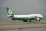 maverickさんが、香港国際空港で撮影したエバー航空 747-45EMの航空フォト(写真)