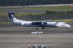 みるぽんたさんが、成田国際空港で撮影したオーロラ DHC-8-402Q Dash 8の航空フォト(写真)