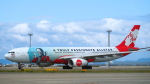 ねぎぬきさんが、関西国際空港で撮影したエアアジア・エックス A330-343Xの航空フォト(写真)