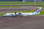 PASSENGERさんが、アムステルダム・スキポール国際空港で撮影したフライビー DHC-8-402Q Dash 8の航空フォト(写真)