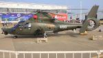 航空見聞録さんが、珠海金湾空港で撮影した中国人民解放軍 空軍 Z-9の航空フォト(写真)
