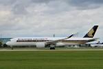 よりさんが、ミュンヘン・フランツヨーゼフシュトラウス空港で撮影したシンガポール航空 A350-941XWBの航空フォト(写真)