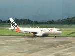 Tatsu mitsuさんが、鹿児島空港で撮影したジェットスター・ジャパン A320-232の航空フォト(写真)