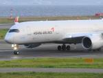 KIX787-9さんが、関西国際空港で撮影したアシアナ航空 A350-941XWBの航空フォト(写真)