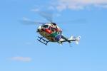 空とぶイルカさんが、群馬ヘリポートで撮影した茨城県防災航空隊 BK117C-2の航空フォト(写真)