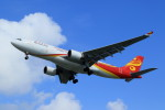Espace77さんが、那覇空港で撮影した香港航空 A330-223の航空フォト(写真)