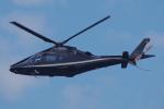 PASSENGERさんが、フランクフルト国際空港で撮影したHaribo A109E Powerの航空フォト(写真)