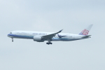 kingmengraiさんが、成田国際空港で撮影したチャイナエアライン A350-941XWBの航空フォト(写真)