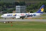 Wings Flapさんが、福岡空港で撮影したスカイマーク 737-86Nの航空フォト(写真)