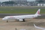 遠森一郎さんが、福岡空港で撮影したキャセイドラゴン A321-231の航空フォト(写真)