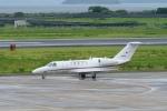 pringlesさんが、長崎空港で撮影した国土交通省 航空局 525C Citation CJ4の航空フォト(写真)